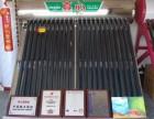 胶南太阳能热水维器维修