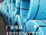 天津市天齐博业供应15.2桥梁预制用钢绞线