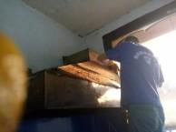 格科多功能蒸汽清洁机冷水高压清洗机洗油烟机空调设备家电