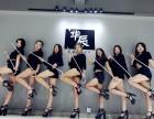 宝安西乡韩国女团舞蹈培训 专业TB秀舞蹈培训