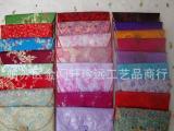 批发中国特色丝绸工艺包 三件套锦缎女士钱