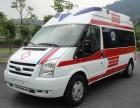 沈阳医院120救护车长途出租