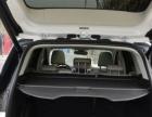 福特翼虎2015款 翼虎 1.5GTDi 自动 两驱风尚型