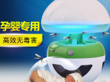 爱贝斯 家用光触媒灭蚊灯灭蚊器灭蝇灯 驱蚊灯器 捕蚊器孕妇婴儿