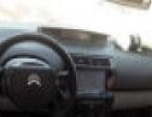 雪铁龙世嘉2013款 世嘉-三厢 1.6 自动 品尚型 个人一手