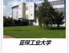 德通国际德国留学中心