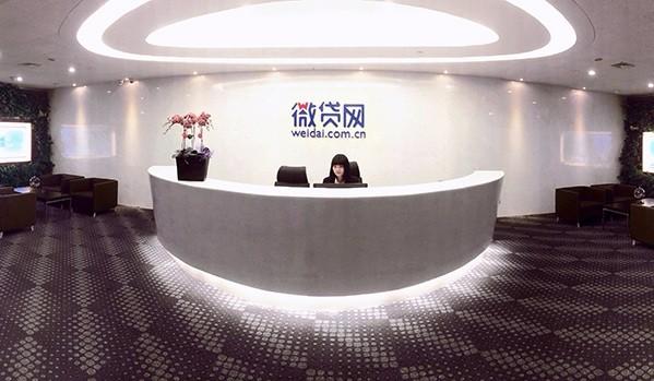 宁波海曙区全款车按揭车贷款 电话多少