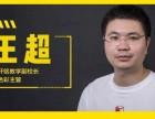 重庆高考美术集训-名师精英班