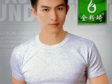 男士金粉琦纯色高弹性竹纤维短袖汗衫T恤厂家直销 轻薄透气吸汗