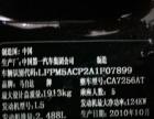 马自达睿翼2010款 睿翼 轿跑车 2.5 自动 至尊版