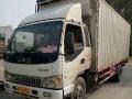 零担包车物流配送货运