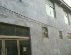 丰县 季合园 厂房 300平米