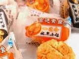 北京特产批发 休闲食品 御食园京味小酥