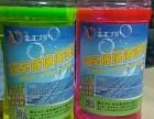 长春双辽地区诚招玻璃水防冻液配套设备加盟商