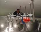 长春市二次供水水箱清洗 代办水质检测