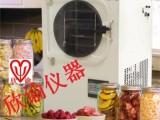 上海欣谕XY-FD-L4实验室冻干机冬虫夏草真空冷冻干燥机
