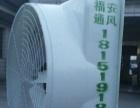 厂房通风排烟除尘管道送风
