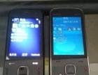 转让两部诺基亚一代机皇N86手机