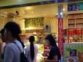 广东海洋大学主校区小吃街 酒楼餐饮 商业街卖场