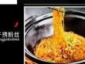 餐谋天下黄陂店
