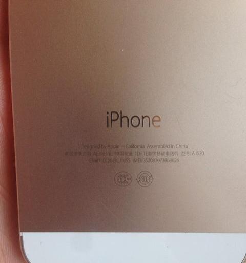 苹果5s国行1530移动联通双4g