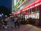 商铺位于地铁口位置 人量大 周 写字楼 大学众多