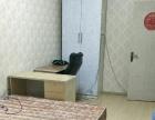 单间出租,自家房精装修短租房月收费,水,电,网都免费。