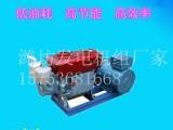 常柴5kw-30KW千瓦小型柴油发电机组三相380V220V