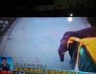 九成新王牌32寸40寸液晶电视机580