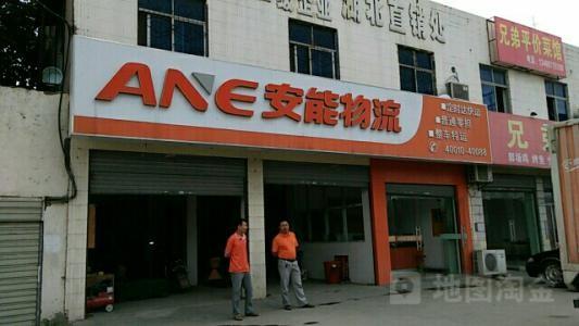 厦门到广西桂林北海河池来宾柳州物流货运专线搬家行李托运