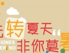 杭州西语8月暑期开班还不快来报名!
