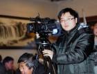 大同摄像摄影专业服务