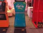 北京趣味空间智能火锅去味机