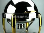 豪华型镀金支架自助餐炉 完全球面镜圆形全翻盖布菲炉 可选电加热