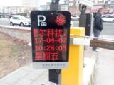 哈尔滨车牌识别 安装现场