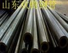 主营钢管 无缝管 精密钢管 方管 光亮钢管