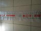 厂家直销 石膏线包装膜 PVC热收缩膜 石膏板专用印刷