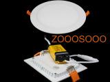 厂家 18W 超薄压铸LED面板灯 遥控调色温调