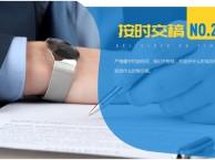 专利翻译-深圳翻译公司-比蓝翻译-供应多语言服务-英语翻译