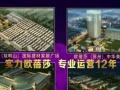 高铁站 长江物流园对面 商业街卖场 30-80平米