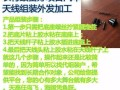 上海外发加工手工活在家自己做的手工活 - 上海招商加盟