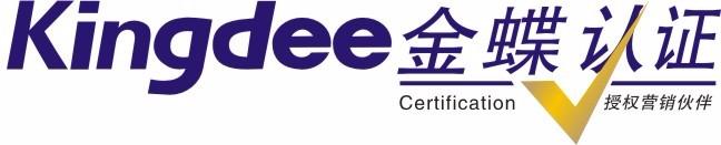 蝶金财税公司专业工商注册 代理记账 金蝶软件等