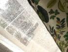 团结湖窗帘安装 燕莎窗帘定做 全部为了您的美好