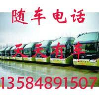 苏州到桂林汽车乘车指南 13584891507 详见网页内容