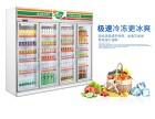 雅绅宝饮料展示柜冰箱超市冰柜便利店立式风冷无霜四门冷柜