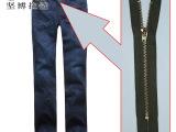 3号铜齿牛仔裤门襟拉链 金属拉链厂家现货直销 企业采集特价优惠
