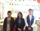 太原日语培训 锐朗日语培训5月特惠初中级课程免费试听预约