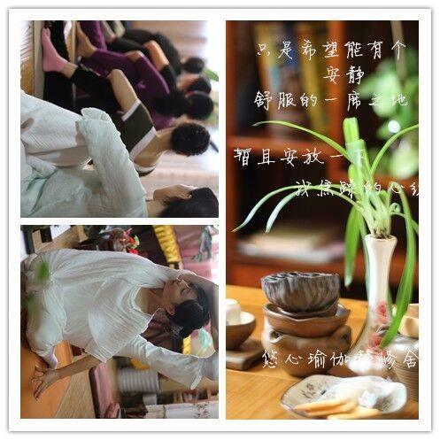 青岛悠心瑜伽身心兼修之选一种姿态,让自己活得无可替代