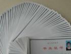 中国海洋大学、山东师范大学成人高考函授专科本科报名