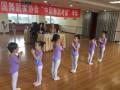 北京哪里的少儿舞蹈培训能免费试听